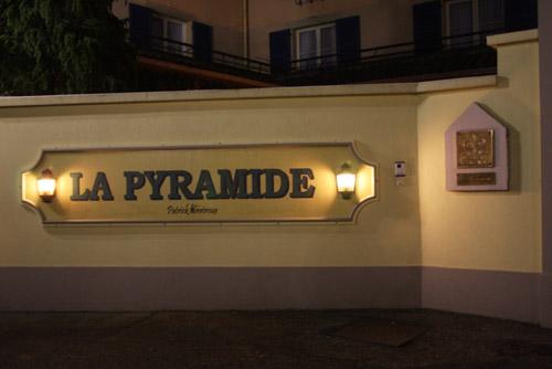 IMG_8484ピラミッド1.JPG