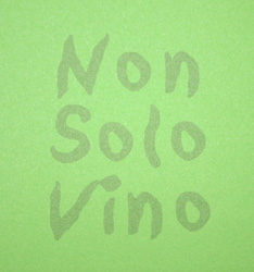 Non Solo Vinoロゴ.jpg