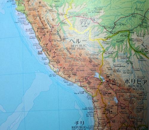 IMG_2475 Peru of map.jpg